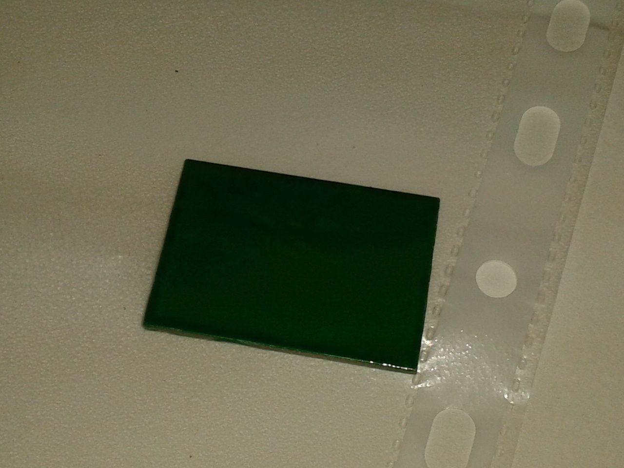 Текстолит покрытый маской FSR-8000